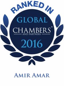 אמיר עמר מדורג במדריך צ'יימברס לשנת 2016 Amir Amar Ranked in Chambers and Partners Global 2016